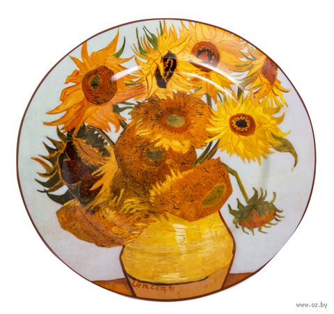 "Тарелка фарфоровая ""Ван Гог. Подсолнухи"" (190 мм) — фото, картинка"