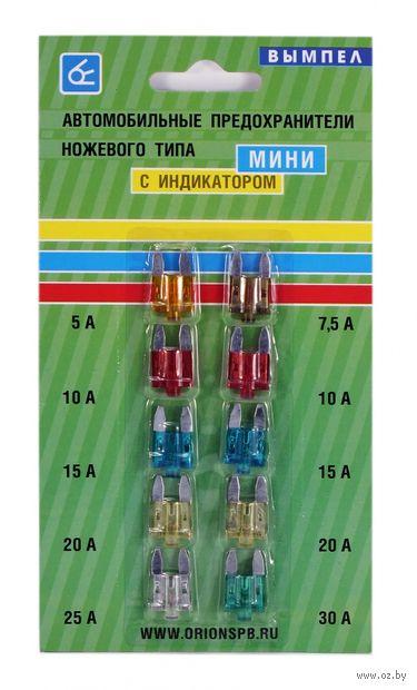 """Автомобильные предохранители """"Мини"""" с индикатором (10 шт.; арт. 5130) — фото, картинка"""