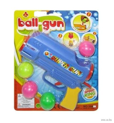 "Игрушка ""Пистолет, стреляющий шариками"" (на блистере)"