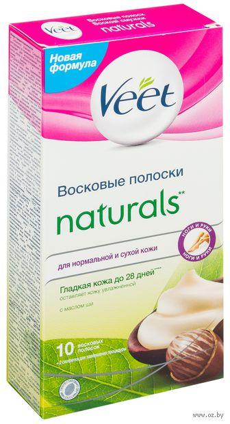 """Восковые полоски для тела """"Veet Naturals. С маслом Ши"""" (10 шт)"""