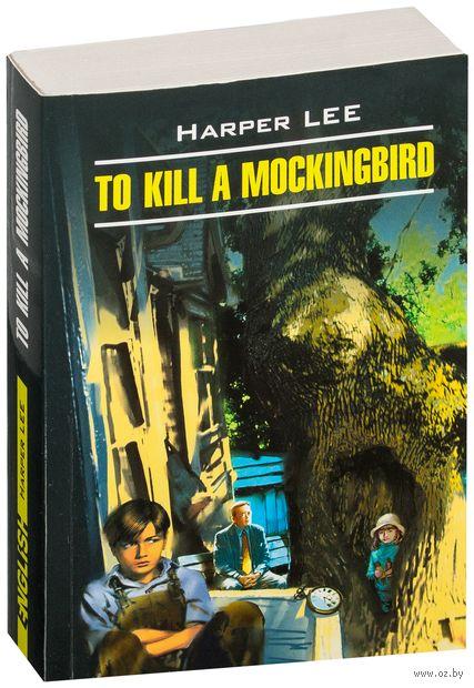 To Kill a Mockingbird — фото, картинка