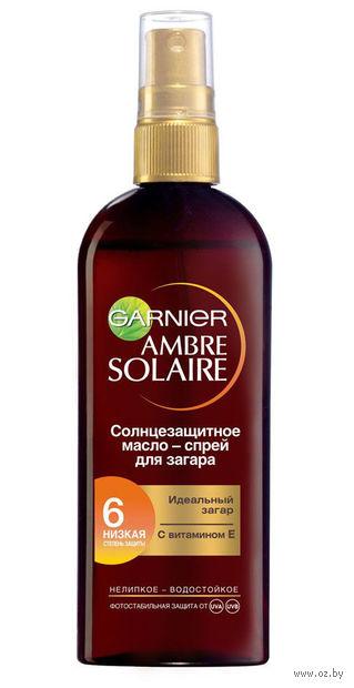 Масло-спрей солнцезащитное для загара SPF 6 (150 мл)