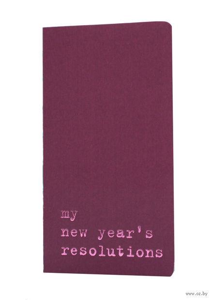"Записная книжка в линейку ""Chapter. My New Years Resolutions"" (75х140 мм; фиолетовая) — фото, картинка"