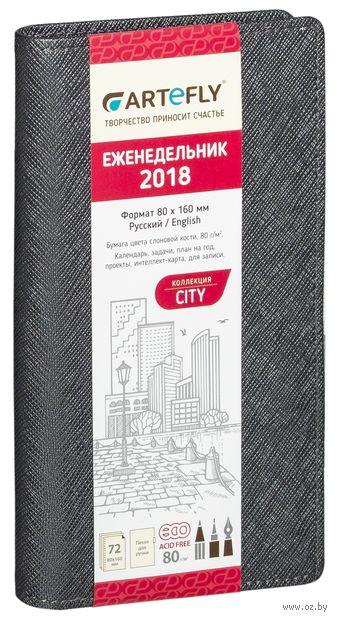 """Еженедельник """"City"""" на 2017 год (pocket; черная обложка)"""