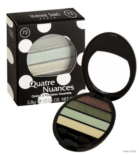 """Тени для век """"Quatre Nuances"""" (тон: 72, зеленый)"""