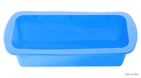 Форма для выпекания силиконовая (270x135x60 мм; голубая) — фото, картинка