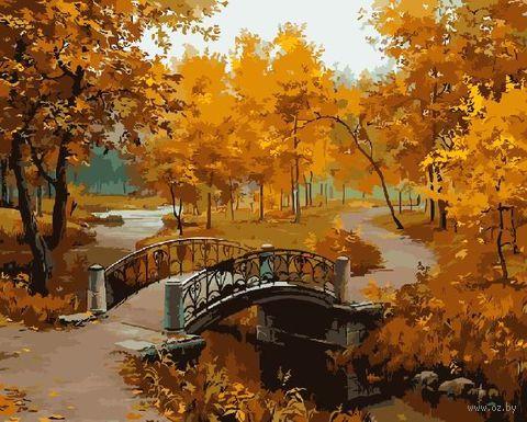 "Картина по номерам ""В парке осенью"" (400х500 мм) — фото, картинка"