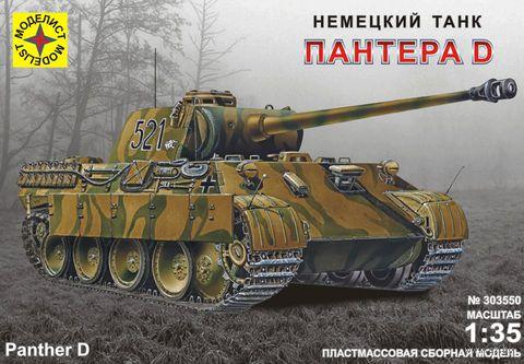 """Сборная модель """"Танк Пантера D"""" (масштаб: 1/35) — фото, картинка"""
