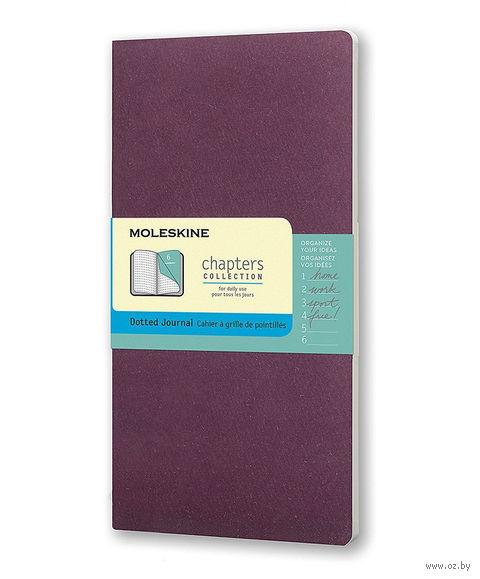 """Записная книжка Молескин """"Chapter"""" в точку (средняя; мягкая фиолетовая обложка)"""