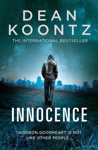 Innocence. Дин Кунц