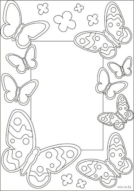 """Трафарет для рисования песком """"Фоторамка. Бабочка"""" (А4 см) — фото, картинка"""