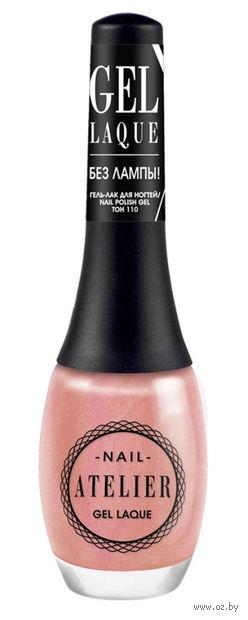 """Гель-лак для ногтей """"Nail Atelier"""" тон: 110, розовый — фото, картинка"""