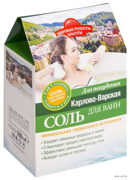 """Соль для ванн """"Для похудения"""" (500 г) — фото, картинка"""