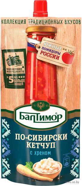 "Кетчуп ""Балтимор. По-сибирски"" (260 г) — фото, картинка"