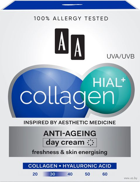 """Дневной крем для лица """"Collagen Hial+"""" (50 мл) — фото, картинка"""