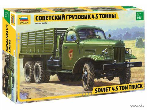 """Сборная модель """"Советский грузовик 4,5 тонны ЗИС-151"""" (масштаб: 1/35) — фото, картинка"""