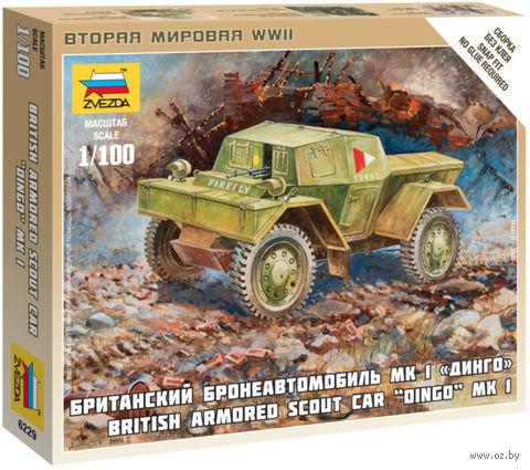 """Сборная модель """"Британский бронеавтомобиль Мк-1 """"Динго"""" (масштаб: 1/100) — фото, картинка"""