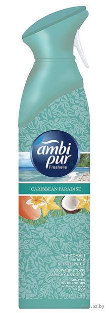 """Аэрозольный освежитель воздуха """"Caribbean Paradise"""" (300 мл)"""