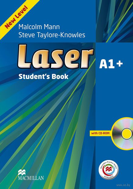 Laser A1+. Student`s Book (+ CD) — фото, картинка
