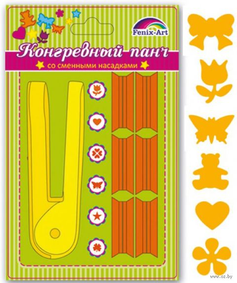 """Панч конгревный """"Бант, тюльпан, бабочка, мишка, сердце, цветок"""" (16 мм; со сменными насадками)"""