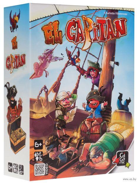 El Capitan — фото, картинка