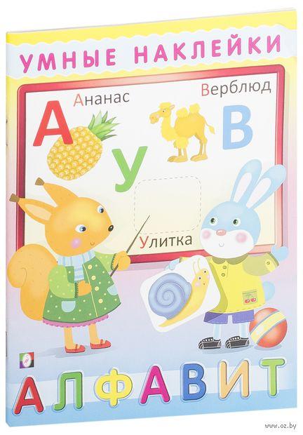 Алфавит — фото, картинка