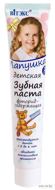 """Зубная паста детская """"Фторидсодержащая"""" (85 г) — фото, картинка"""