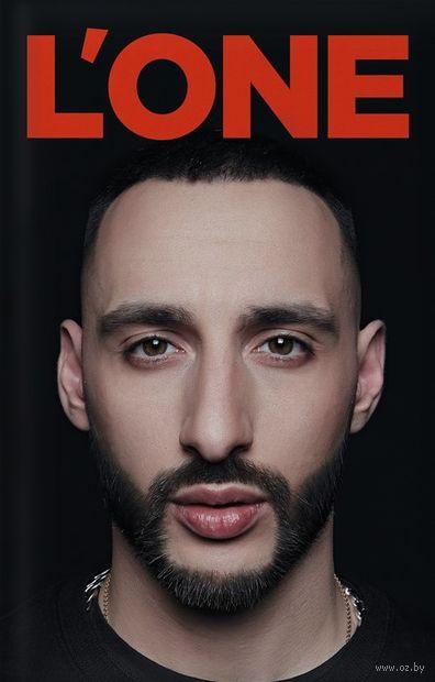 """Блокнот """"L'One"""" (А5) — фото, картинка"""