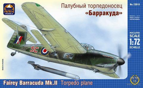 """Палубный торпедоносец """"Барракуда"""" Fairey Barracuda Mk.II (масштаб: 1/72) — фото, картинка"""