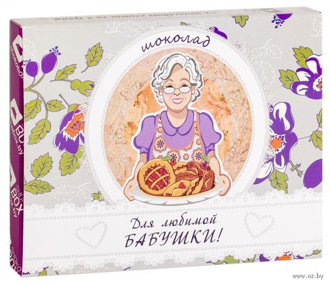 """Набор шоколада """"Бабушке"""" (60 г) — фото, картинка"""