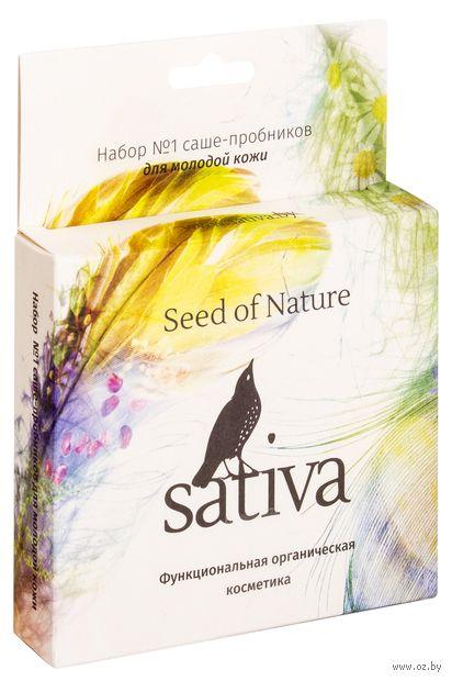 """Подарочный набор """"Sativa №1. Для молодой кожи"""" (6 пробников крема) — фото, картинка"""