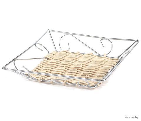 Подставка для фруктов металлическая с плетеной отделкой (16х16 см)