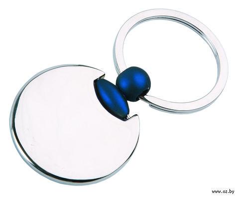 Брелок (круглый, синий)