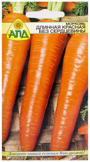"""Морковь """"Длинная красная без сердцевины"""""""