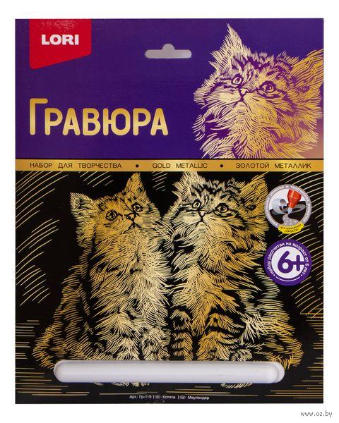 "Гравюра ""Котята"" (серебро) — фото, картинка"