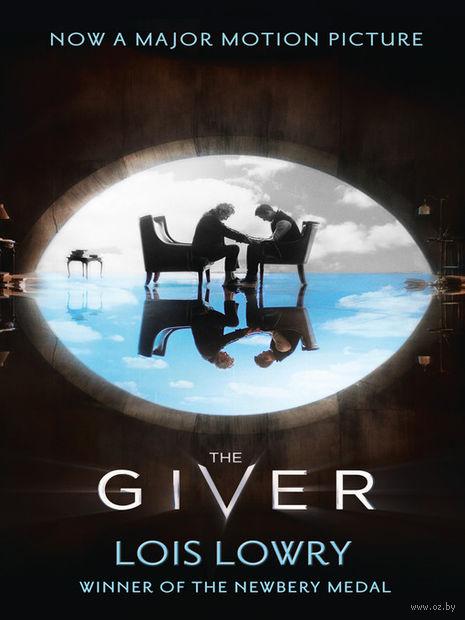 The Giver. Лоис Лоури