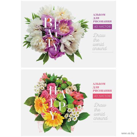 """Альбом для рисования А4 """"Цветы. Модные букеты"""" (40 листов)"""
