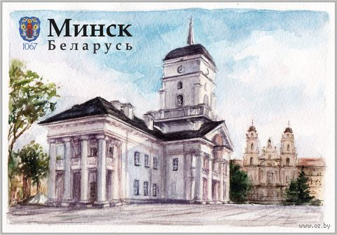 "Магнит сувенирный ""Ратуша"" (арт. 1403) — фото, картинка"