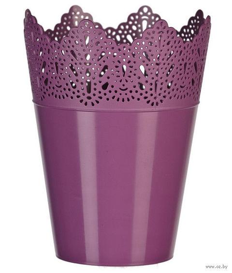 """Цветочный горшок """"Кружево"""" (12 см; фиолетовый) — фото, картинка"""