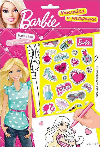 Barbie. Наклейки и раскраски — фото, картинка