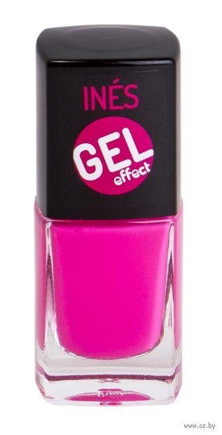 """Лак для ногтей """"Gel Effect"""" (тон: 04) — фото, картинка"""