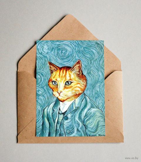 "Открытка ""Кот Ван Гог"" (арт. 110) — фото, картинка"