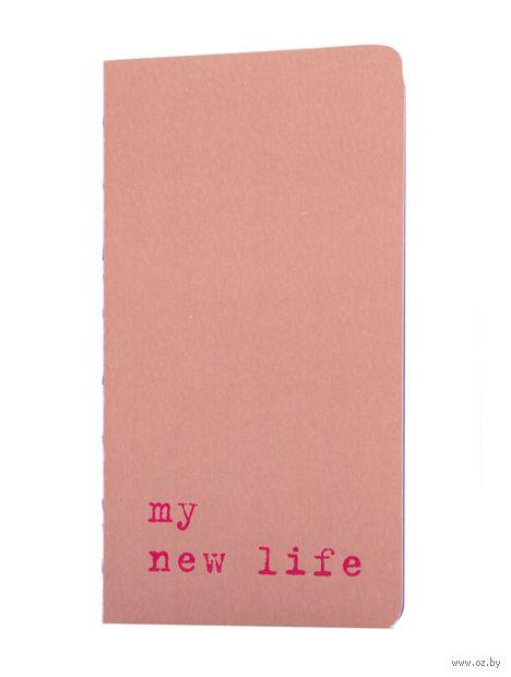 """Записная книжка Молескин """"Chapter. My New Life"""" в линейку (карманная; мягкая розовая обложка)"""