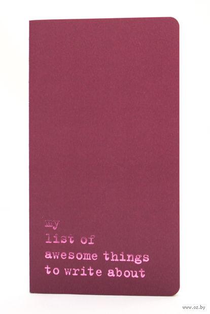 """Записная книжка в линейку """"Chapter. My List of Awesome Things"""" (115х210 мм; фиолетовая)"""
