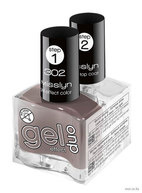 """Набор лаков для ногтей """"Gel Effect Duo"""" (тон: 302) — фото, картинка"""