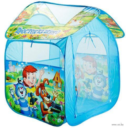 """Детская игровая палатка """"Простоквашино"""" — фото, картинка"""