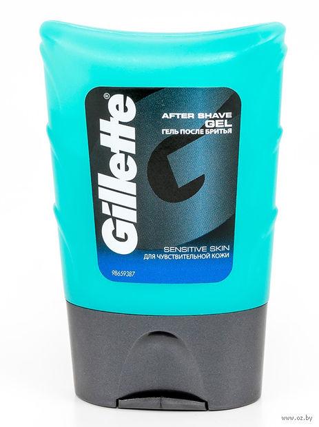 """Гель после бритья Gillette Series """"Для чувствительной кожи"""" (75 мл)"""