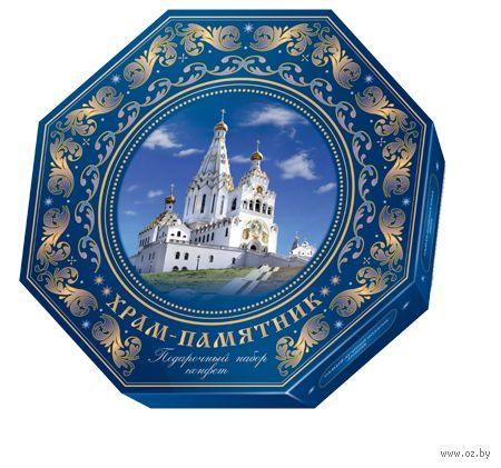 "Набор конфет ""Храм-памятник"" (310 г) — фото, картинка"
