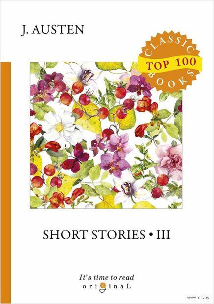 Short Stories III — фото, картинка