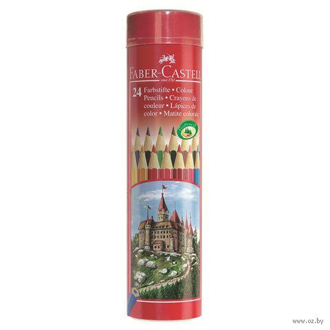 Цветные карандаши Faber-Castell в тубе (24 цвета)
